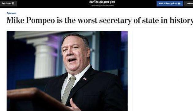 美媒揭批蓬佩奧三宗罪:史上最糟糕國務卿